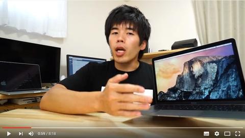 大物YoutuberKazu、動画のコメント賑やかしを1件30円で依頼「ただ単に「おもしろかった」はNG」