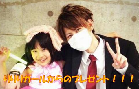 【最俺キヨ】りりりガール(小学生)からプレゼントされた超便利グッズとは!?小学生ながらの発想がかわいい!