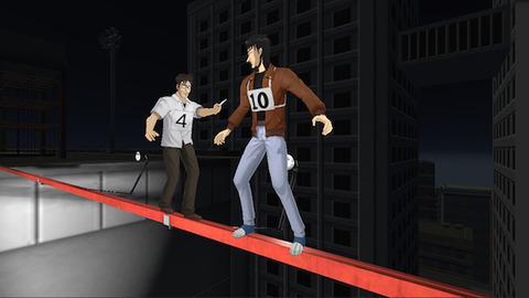"""カイジの""""鉄骨渡り""""がVRゲーム化www"""