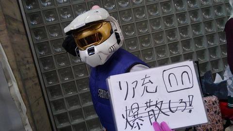 【殺る気勢】超ボンバーマン神に出演する実況者たち、殺意高すぎwww