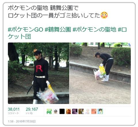 【犯行】ロケット団員が白昼堂々と公園のゴミ拾いを行う!