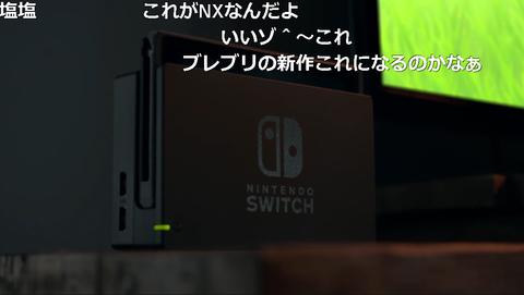 【実況者の反応まとめ】任天堂の最新ゲーム機、Nintendo Switchに一言!