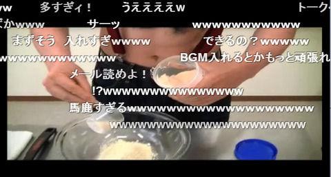 悲劇が再び!マッスル宮崎のパンケーキ作り。果たして結果は・・・?