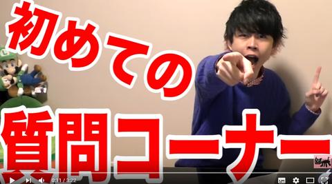 キヨ、初の質問コーナー!「好きな動画投稿者は誰ですか」