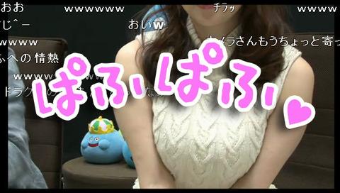 【リアルぱふぱふ】Hカップ吉田早希がドラクエ実況で実演♡