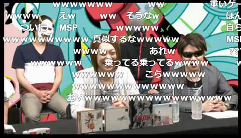 MSSPがTGS公式サポーターに就任!「ファミコン大好きおじさんですから」