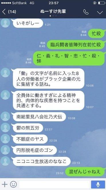 15_060 (2)