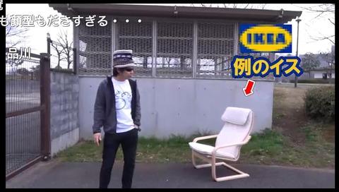 IKEAの椅子は本当に壊れる?もこうがイスをパコパコして検証!