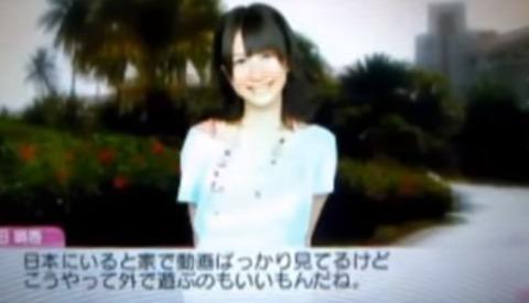 元AKB48石田晴香が自分出演のゲームを実況をしてみた結果www【アイドル界のニコ厨】
