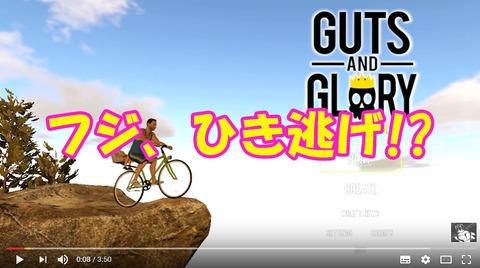 フジ、自転車で女性をひき逃げ!? 驚きのコメントが多数