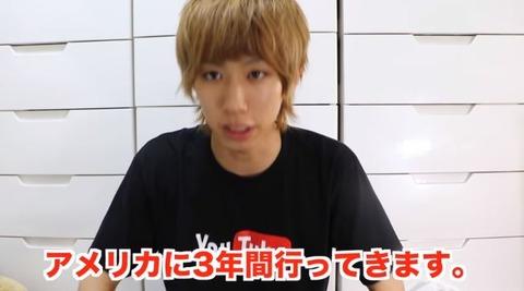 【全文書き起こし】はじめしゃちょー、アメリカに留学「俺は日本で終わる気はない」