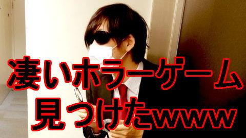 【最俺】フジの持ってきたゲームの完成度が高すぎてキヨ&ヒラ困惑wwwwww【完成度の高すぎるゲームなんだけど】