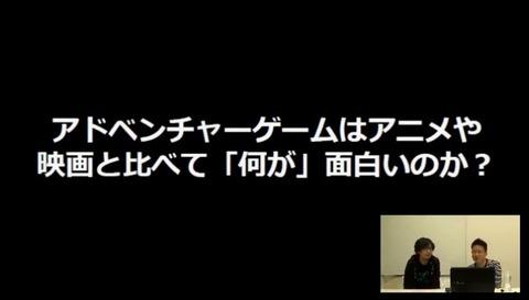 【ksonとゲームを作ろう!】イシイジロウが語る「ノベルゲームとアニメや映画の違い」【ksonの実況より面白い!】