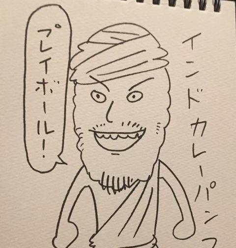 """なぜか大流行""""インドカレーパンマン""""の正体とは?"""