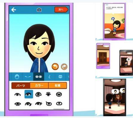【悲報】任天堂のスマホアプリ「Miitomo」でさっそく斜め上の遊び方をするネット民たち