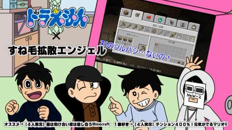 【この動画がすごい】アニメキャラ風に描いた実況者を紹介する動画がすごい!