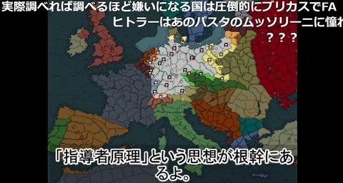 """""""我々だ""""の戦略ゲーム動画で世界史を学ぶ?"""