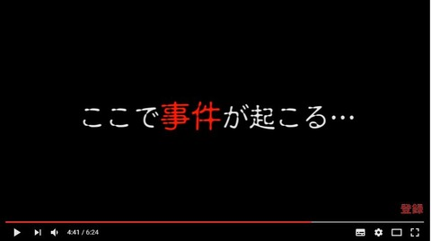 百花繚乱9