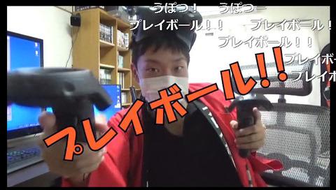 コジマ店員がVRで深海探検プレイボール!!「クジラでっかすぎぃいぃ!!」