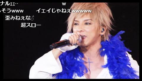 人気ロックバンドSOPHIAの松岡充、超パでド下ネタ熱唱の過去www