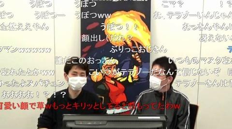 【悲報】スカルマスクのテラゾー、マスク忘れて公式放送に顔出し出演www