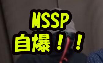 【MSSP】ナチュラルに自爆するeoheohに対し、きっくんのド正論が炸裂!FB777「いいねえきっくん、正論だねえw」【マイクラ実況】