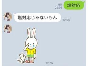 えなこ会話4