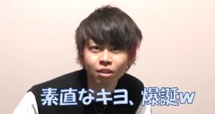 【最俺】キヨ、最近怒られたり恨みを買われたりしてやけに素直になる【私は怒られてばかりだ、悲しい。】