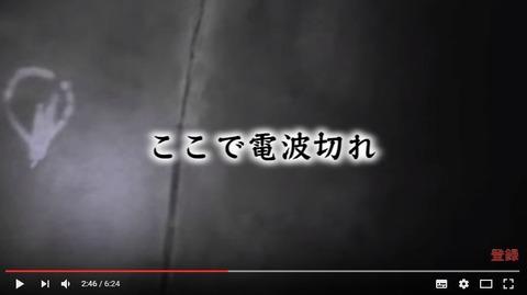 百花繚乱5