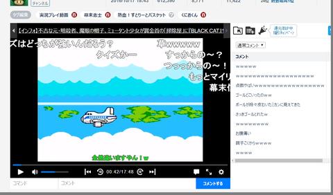 【新機能】ニコ動「HTML5版動画視聴ページ」の使い勝手まとめてみた