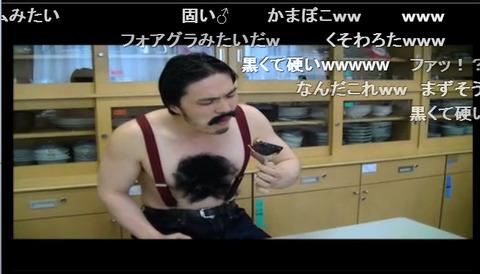 【黒歴史】マッスル宮崎の料理動画、もこみちの斜め上行ってたww【隠し味はプロテイン】