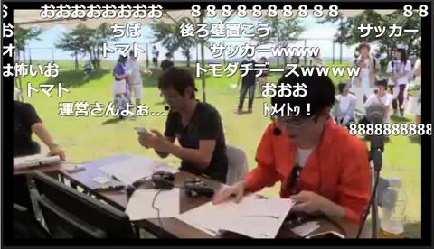 【盗撮】宮城町会議ゲーム実況番組中に盗撮疑惑が・・・