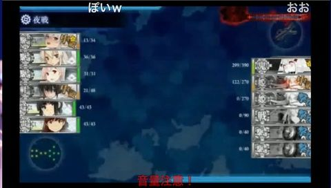 艦これ_10