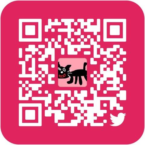 キヨのキモい猫、全世界に向けて拡散開始www