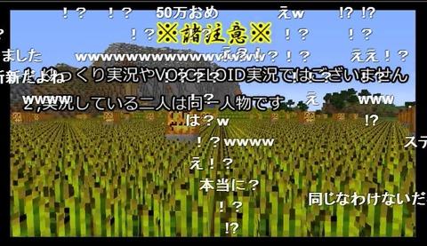 【わたくし復活祝い】わたくしの名作実況Minecraft畑畑畑畑畑クラフトを紹介