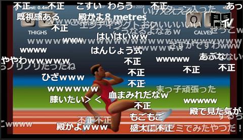 【実況神】MKRに『QWOP』の攻略法が暴露され企画破綻www