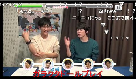 【ボイスパーカッション】イケメン声優、武内駿輔が口だけでデレマスやってみた、って一体どうやって??