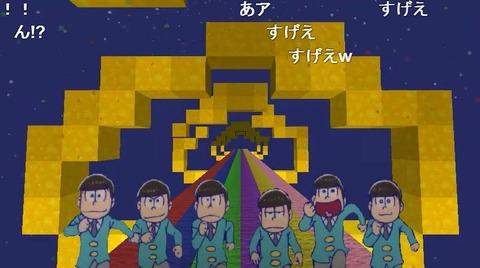 【最終回記念】おそ松さんをMinecraftで再現した動画がスゴイ【神業】
