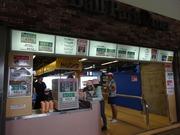 Ball Park Diner1