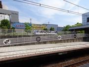 総合運動公園駅1