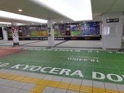 ドーム前千代崎駅1