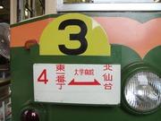 415号車3