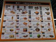 東京ドーム場内おすすめグルメ