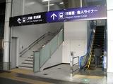 日暮里駅2
