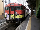 鬼太郎列車1