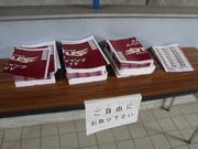山陽新聞1