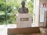 夏目漱石像1
