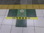 信濃町駅1