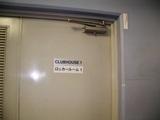 ロッカールーム1