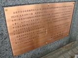 甲子園大運動場2